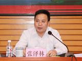 张泽林:深化城乡统筹  致力领先跨越  全面开创县域经济科学发展崭新局面