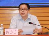 黄方方:广西加快县域经济发展的基本战略与对策措施