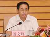 潘文峰:切实抓好自治区培育发展经济强县规划的组织实施工作