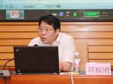 刘福刚:统筹推进县域经济科学发展