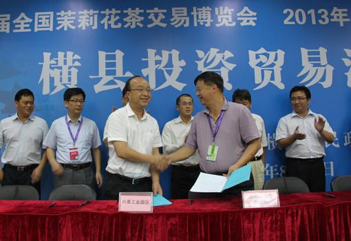 横 县]签约18个项目 投资总额逾60亿元