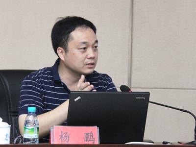 杨鹏:特色产业发展与品牌培育