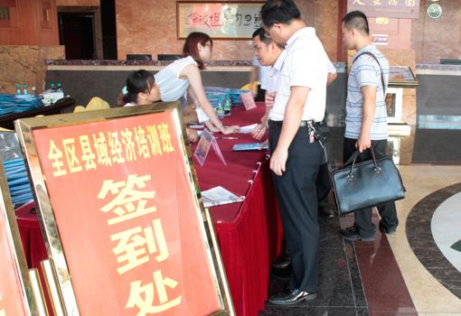 参加全区县域经济培训班的各县(市、区)领导干部陆续到横县报到