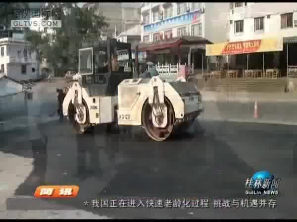 阳朔:投入30多万元修缮县城受损路面、人行道