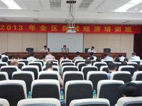 庞汉:增强意识 着力推动县域经济突破发展