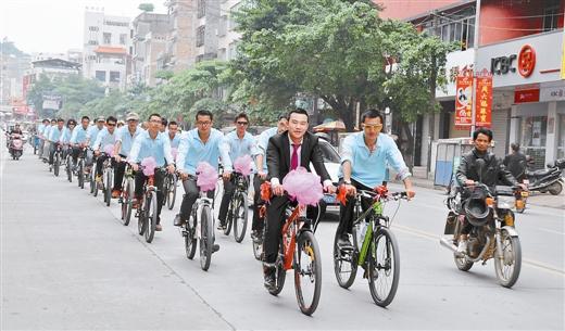 博白一青年用30辆自行车迎娶新娘