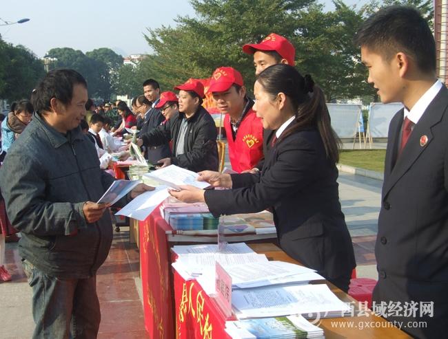 天等组织开展法制宣传活动