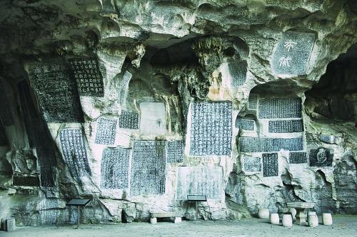 从摩崖石刻看桂林龙隐岩洞称谓之别