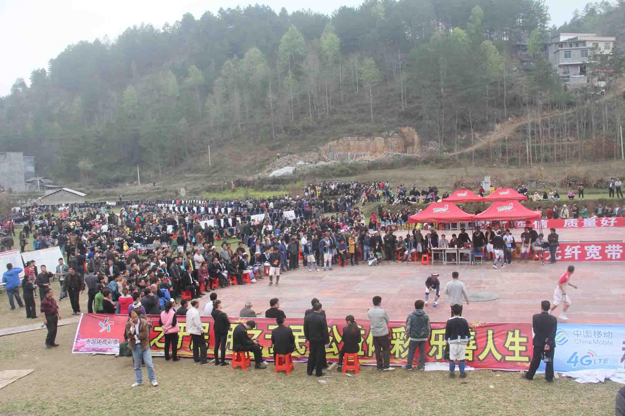 丹泉酒业举办广西南丹・丹文化旅游节闭幕式暨颁奖文艺演出