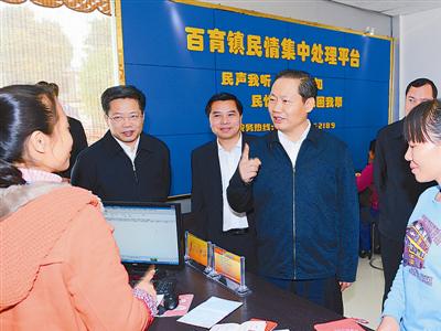 彭清华: 学习贯彻习总书记在兰考县调研指导时的重要讲话精神