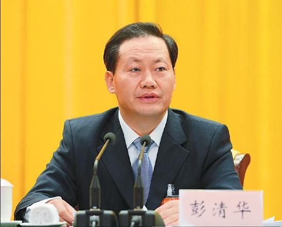 彭清华:以深化改革为强大动力 促进工业化信息化融合发展
