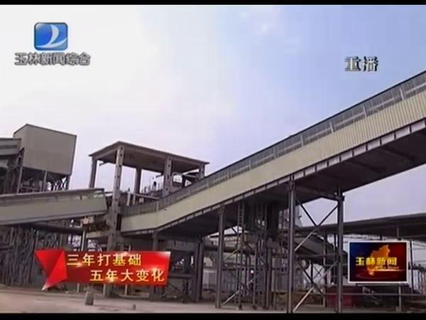 博白:龙潭产业园 剑指千亿产业园