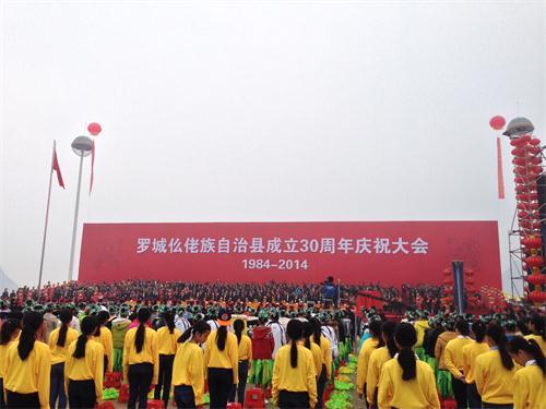第七届中国―东盟(百色)现代农业展示交易会将于11月28日~30日在田阳县举行
