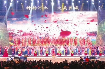 第十五届河池铜鼓山歌艺术节绚丽开幕