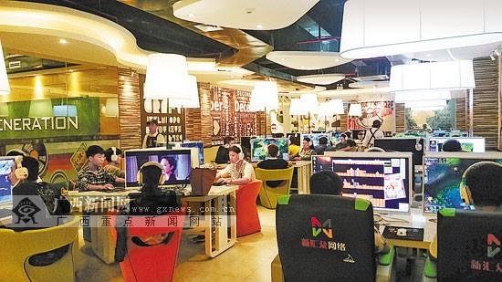 广西4700多家网吧有待转型 力推网吧转型