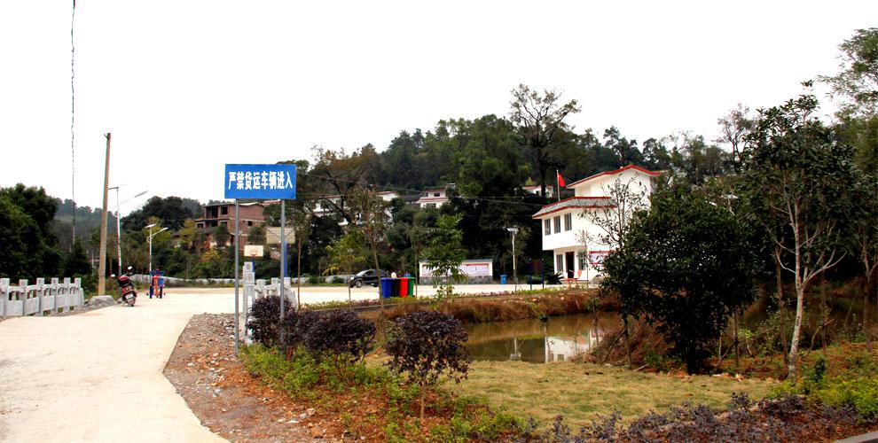 """[阳朔县]""""三乘三""""模式打造水库移民新村示范点"""