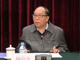 """钟启泉:广西县域经济发展的现状和""""十三五""""发展走势"""
