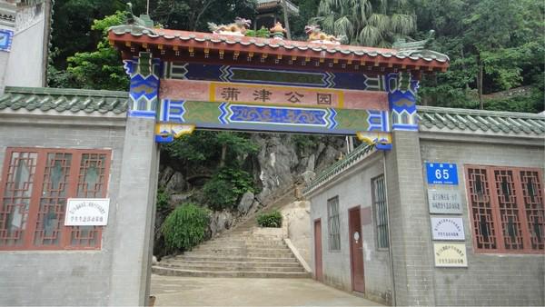 邕宁区蒲庙镇