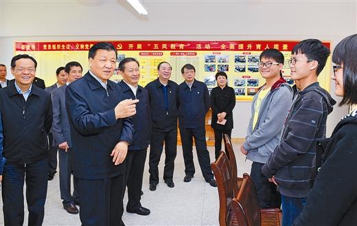 刘云山在广西调研 强调把全面从严治党要求落到实处