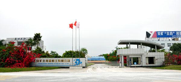合浦县石康镇
