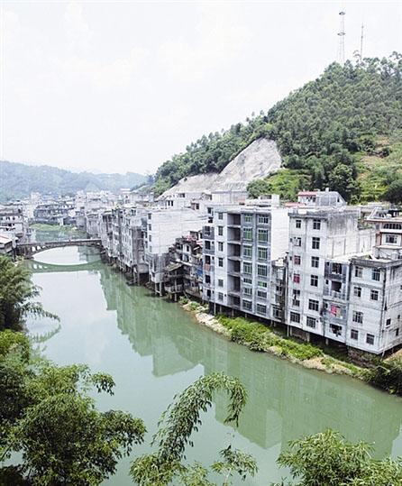 平南县马练瑶族乡