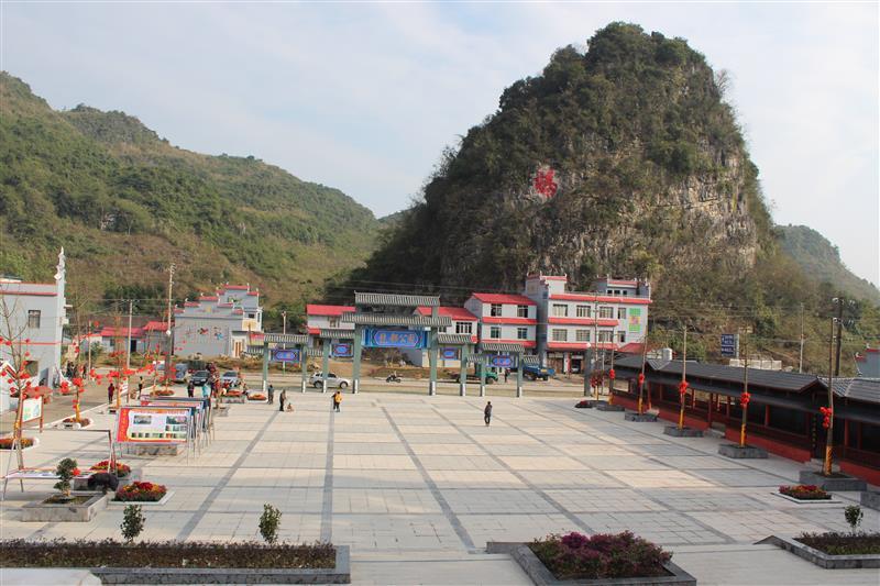 忻城县欧洞乡