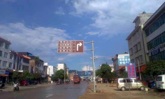 金秀瑶族自治县头排镇