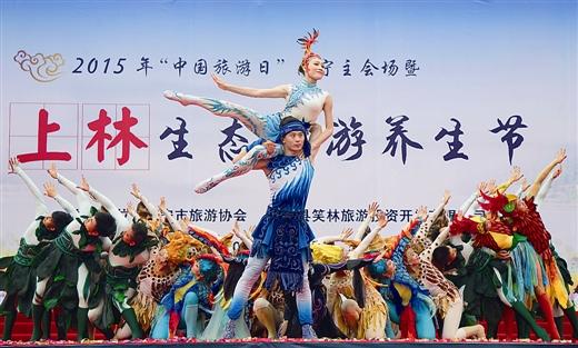 [上林县]生态旅游养生节收入496万元