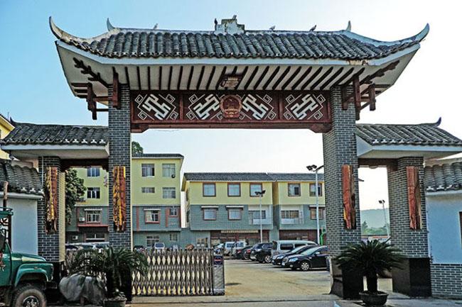 金秀瑶族自治县大樟乡