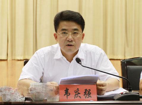 韦庆强:当好港产城互动融合发展排头兵