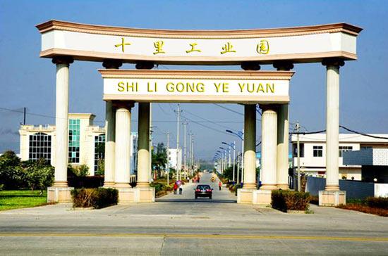 """灵山县工业区""""三化互动"""" 拉动县域经济转型腾飞"""