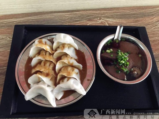 """南宁中山粉饺――来自""""老南宁""""的味道"""