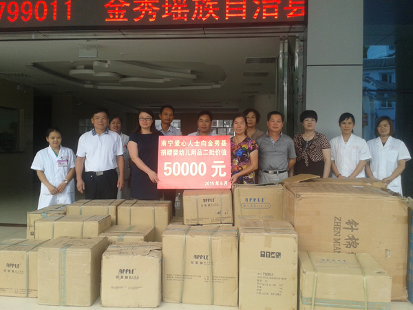 促进会杨丽英再次代表南宁爱心人士到金秀县开展捐赠活动