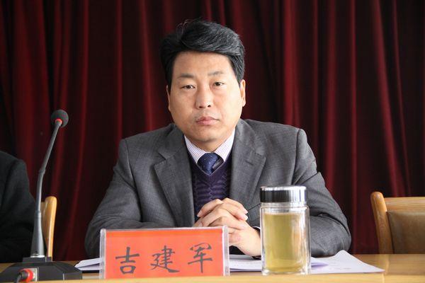 河南睢县县委书记吉建军:做敢担当的发展开路人