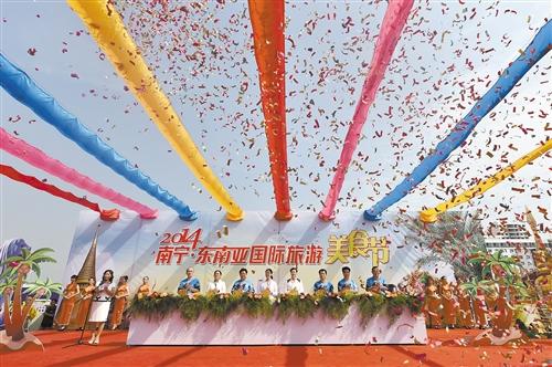 2015南宁・东南亚国际旅游美食节将于9月13日至21日盛大开幕