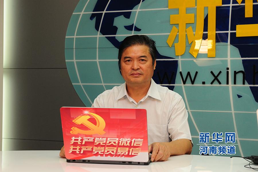 郑州市金水区区委书记郑灏东畅谈区域发展及为官之道