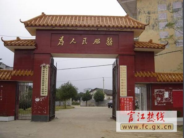 富川瑶族自治县葛坡镇