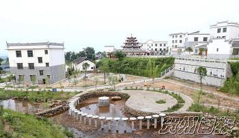 富川瑶族自治县柳家乡