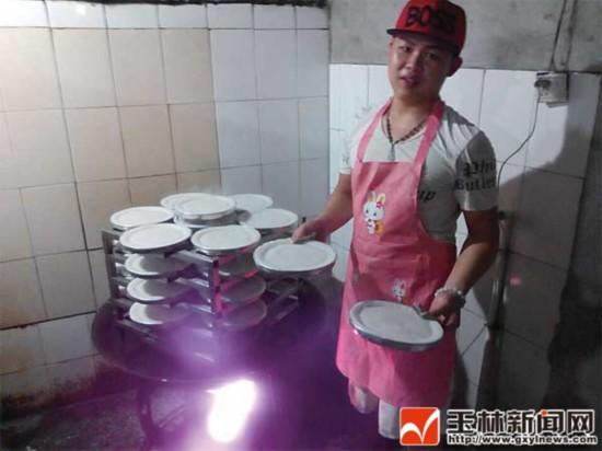 陆川美食——簸箕炊