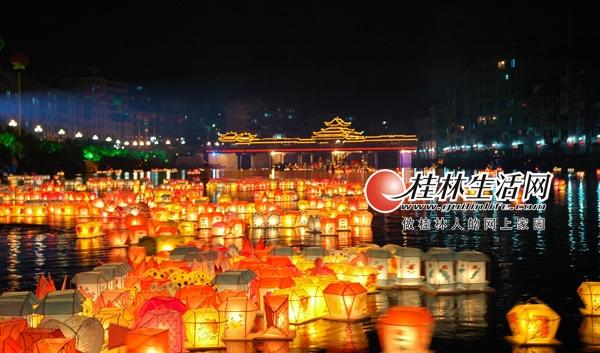 桂林资源县第二十一届河灯歌节于8月25日开幕