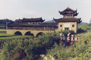 富川瑶族自治县城北镇