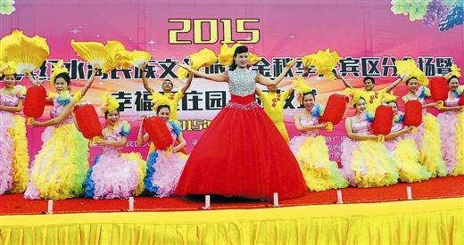 """天下来宾红水河民族文化旅游金秋季兴宾区分会场""""举行启动仪式"""