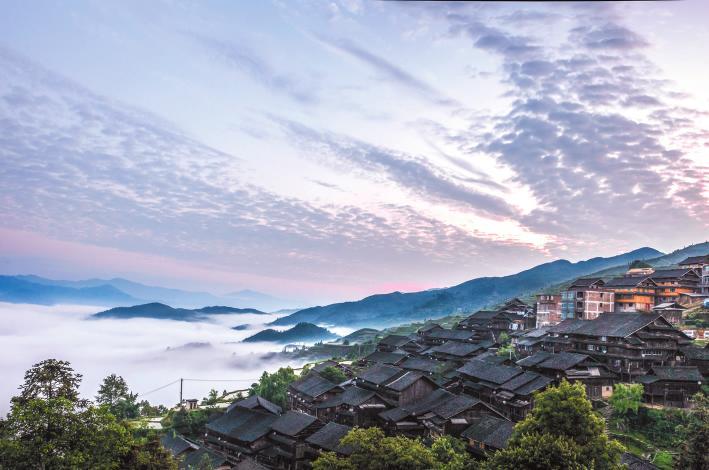 三江侗族自治县同乐苗族乡