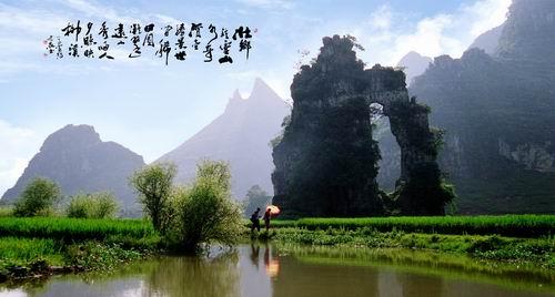 柳江县百朋镇