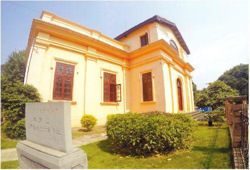 最美城市观景点――桂南会战检讨会旧址