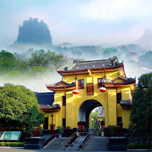桂林独秀峰王城景区 AAAAA景区