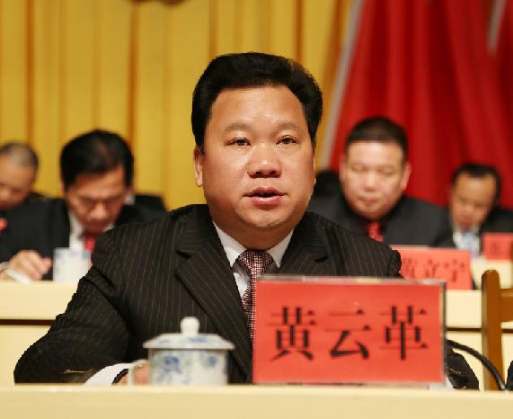 黄云革:江州区创新干部选派机制推进精准扶贫的实践