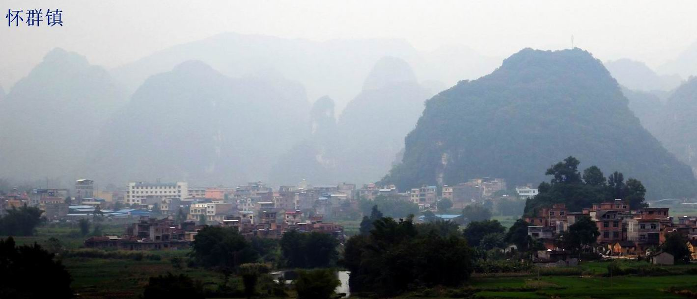 罗城仫佬族自治县怀群镇