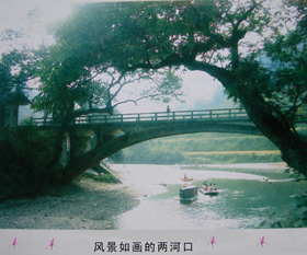 资源县两水苗族乡