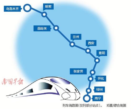 广东广西动车地图